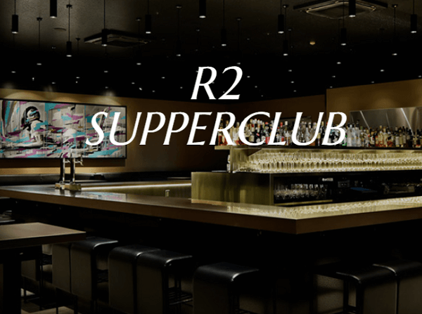 R2 SUPPER CLUB(アールツーサパークラブ)